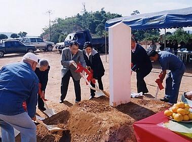 「泰北義民文史館」破土典禮由泰北地方首長與籌建會共同主持。