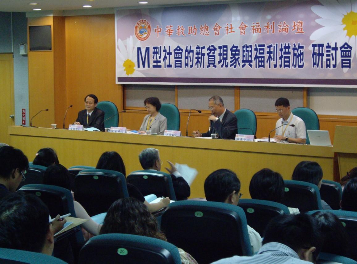 學者分從經濟、社會層面解析M型社會的成因、現象及影響。