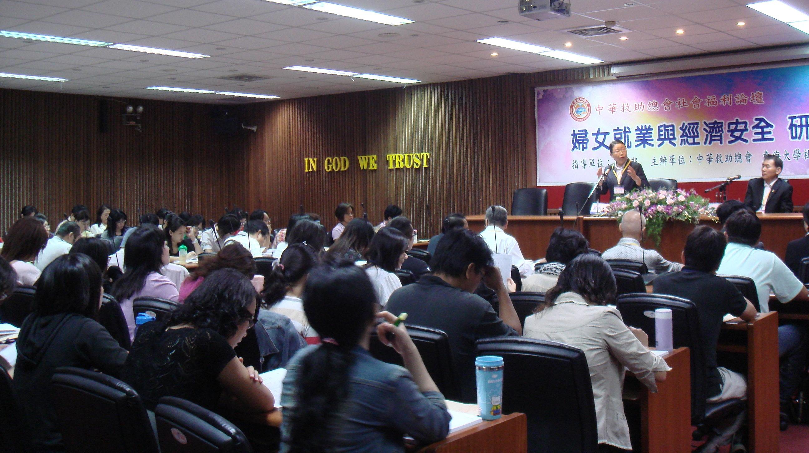 研討會得到熱烈迴響,座無虛席。