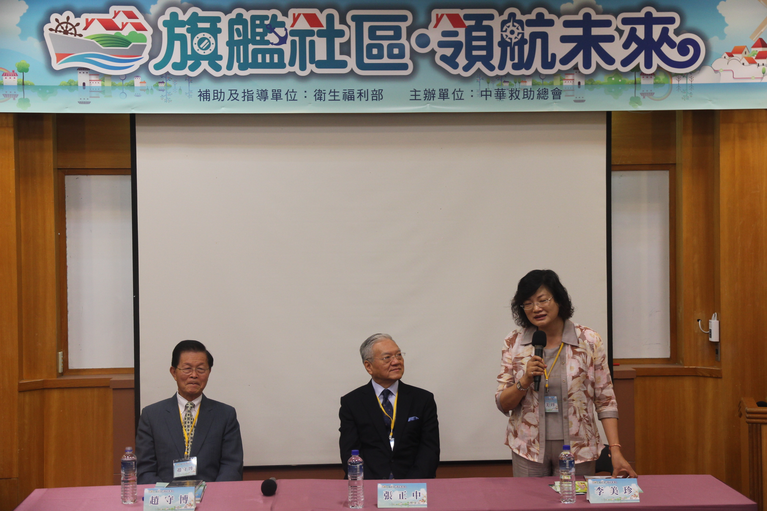 衛生福利部社會救助及社工司李美珍司長蒞臨,並於開幕式致詞勉勵。