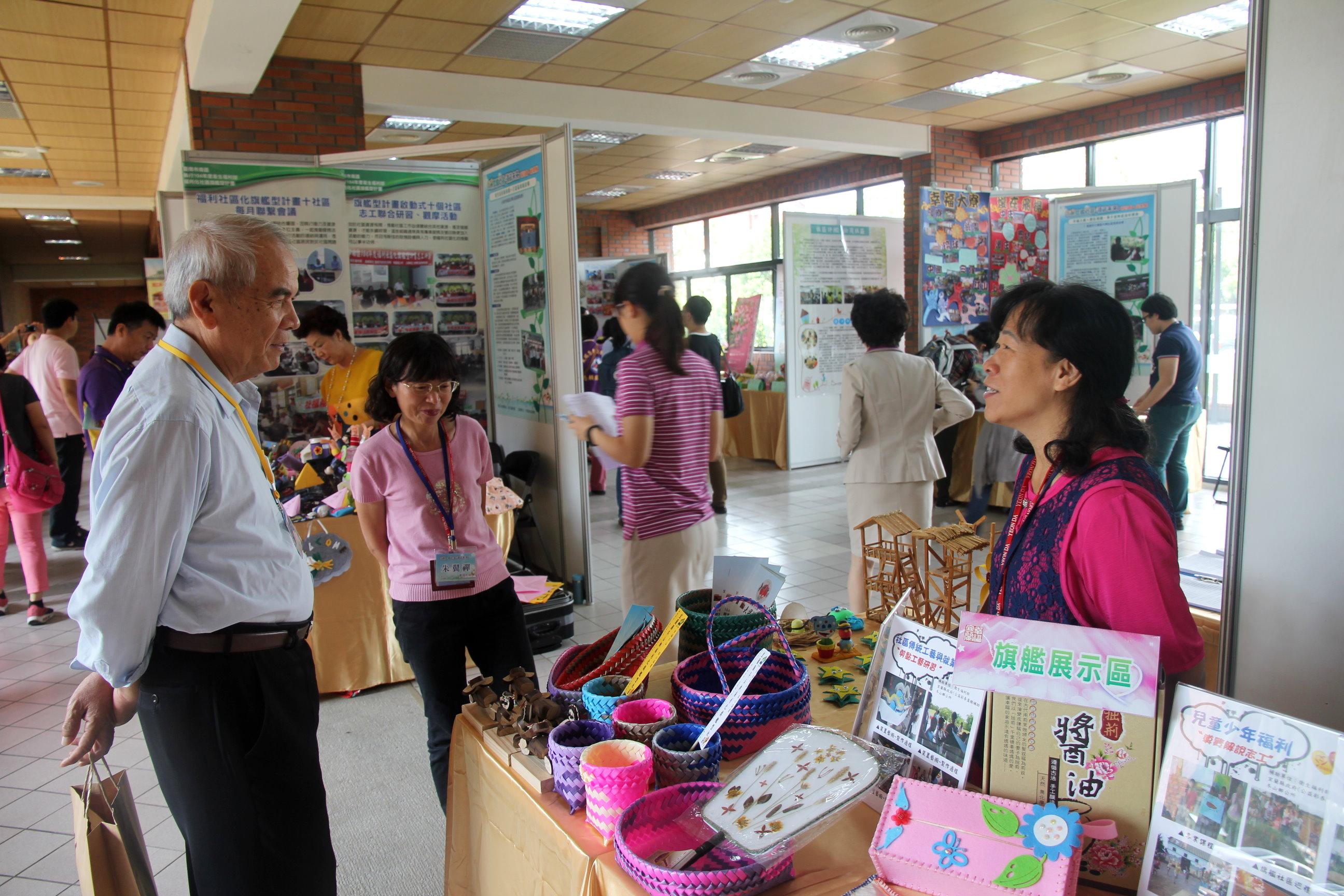 宜蘭縣冬山鄉大興社區發展協會向與會代表介紹社區手工藝品及發展歷程。