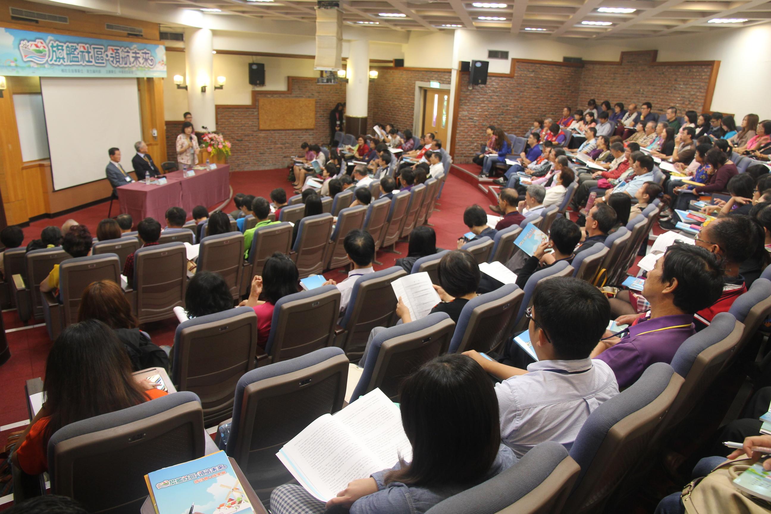 社區領域產、官、學界代表共計175人參加,座無虛席。