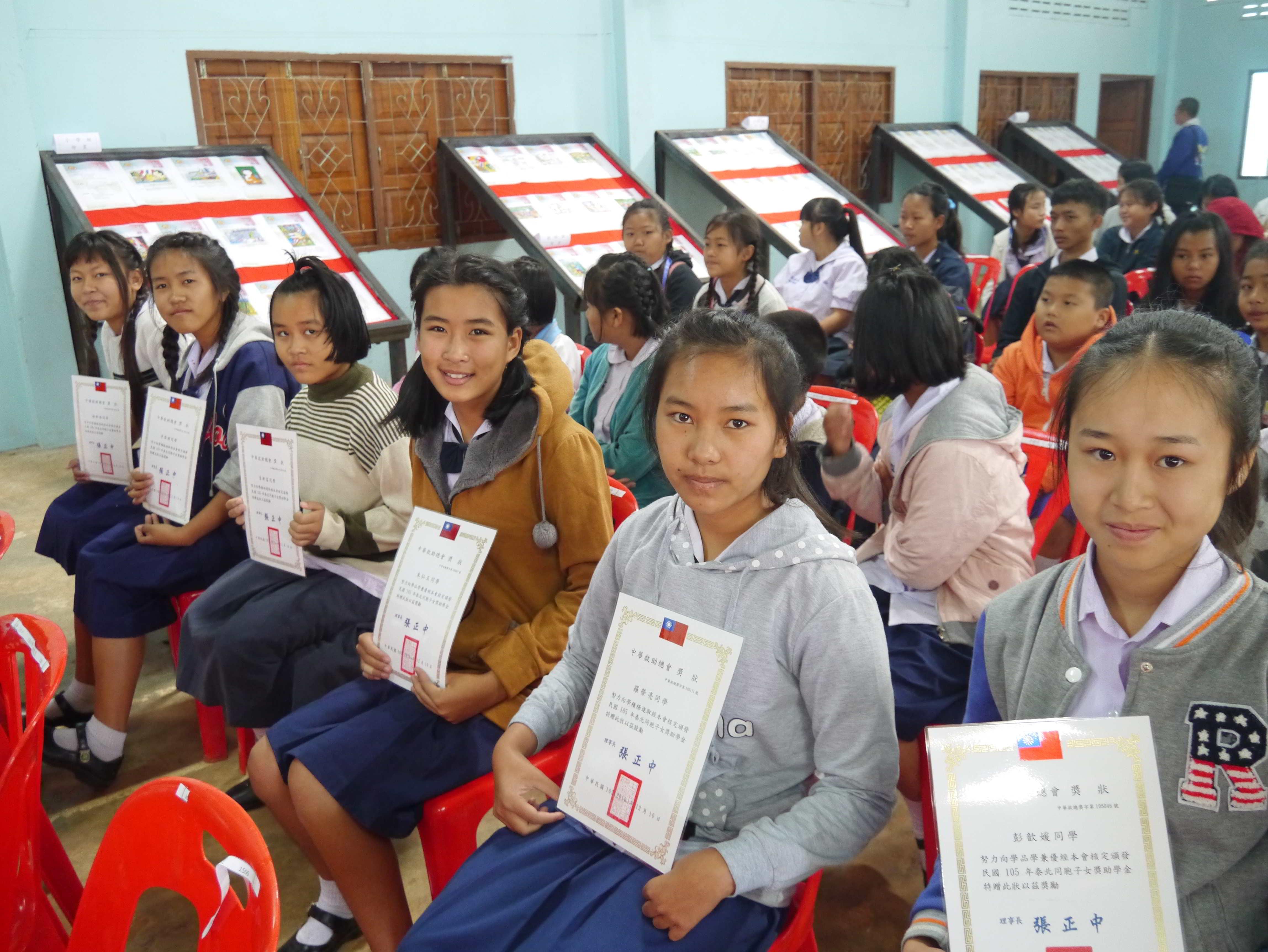泰北同胞子女獎助學金