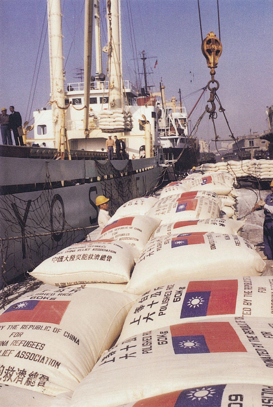 本會辦理國際救助,民國68年(1979)8月26日捐款新台幣1千萬元及食米1萬噸,分批啓運至印尼、菲律賓、馬來西亞、泰國等國,救人無數