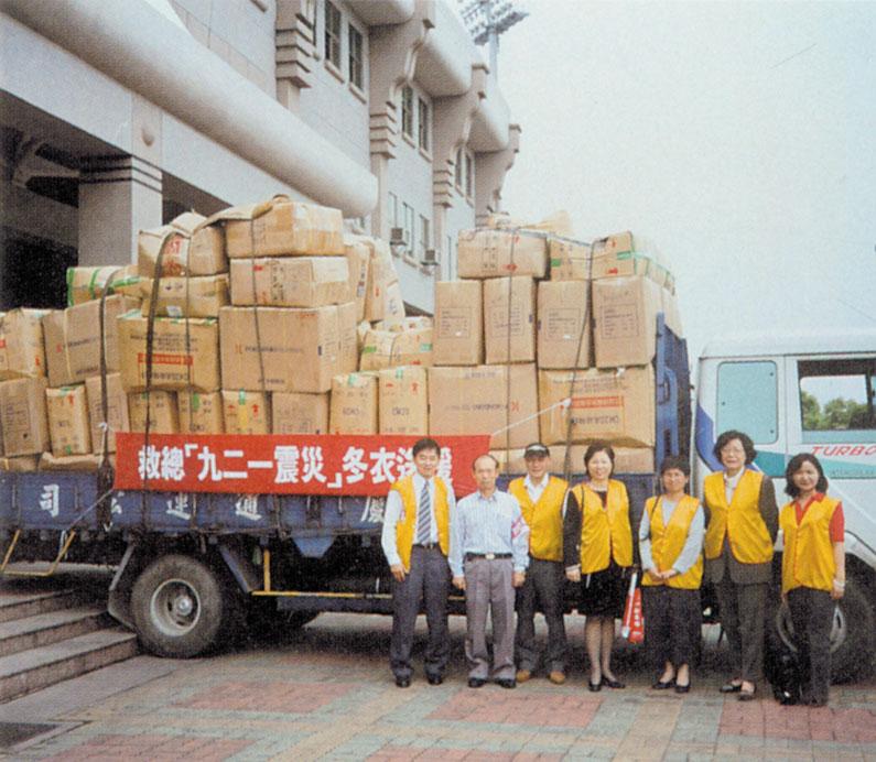 民國88年(1999)9月21日台灣地區發生芮氏7.3強烈地震,災害遍及全台。 9月22日本會即率先捐贈新台幣1千萬元送交內政部統籌辦理救災