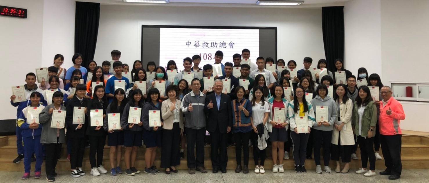 5月8日台東頒獎典禮