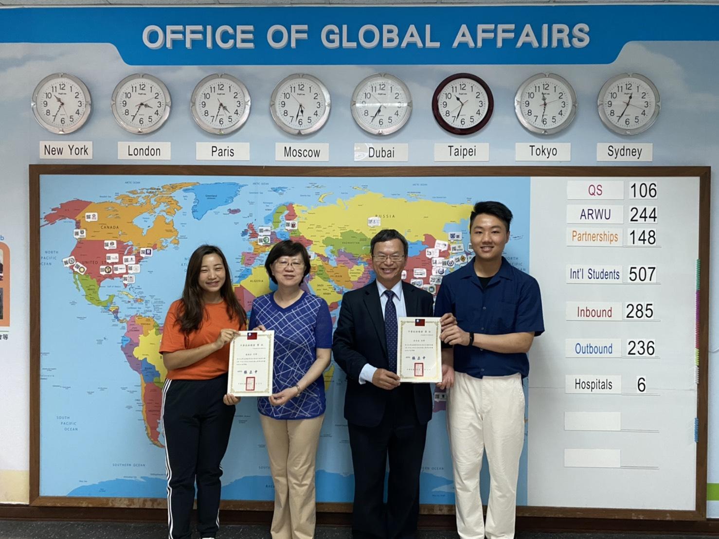 中國醫藥大學頒獎