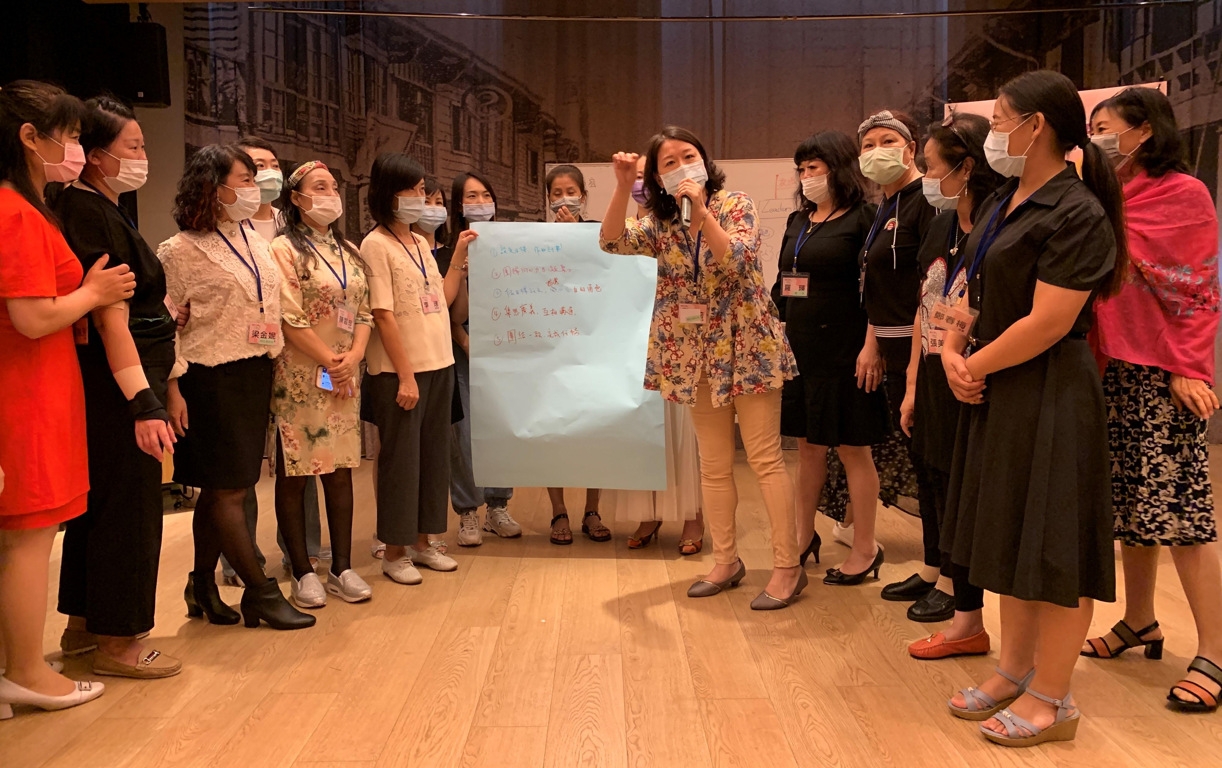 與會成員摘要如何凝聚團隊共識的要件。