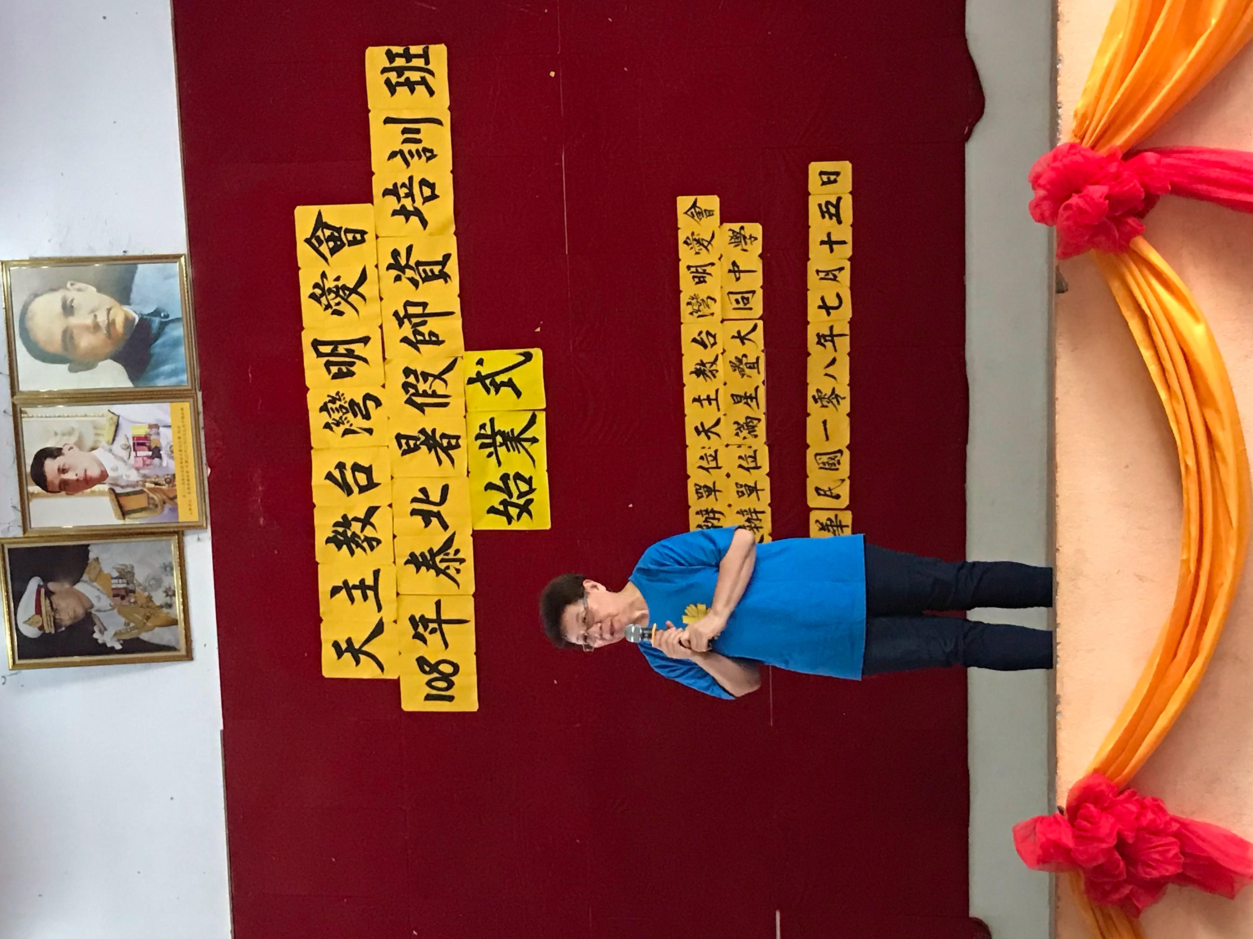 清萊省滿星疊大同中學