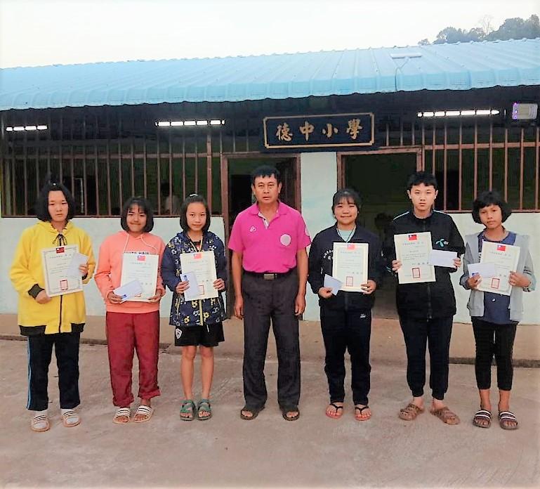 清萊回中坡村德中小學