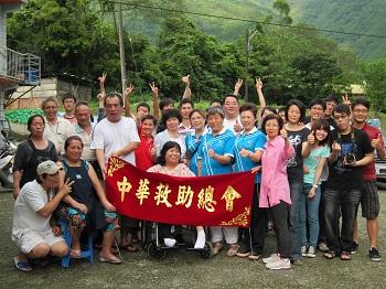 結合社會資源,促進偏鄉社區幸福發展。