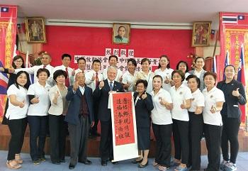 泰北清萊雲南會館理監事成員熱誠投入,發揮在地力量造福僑社。