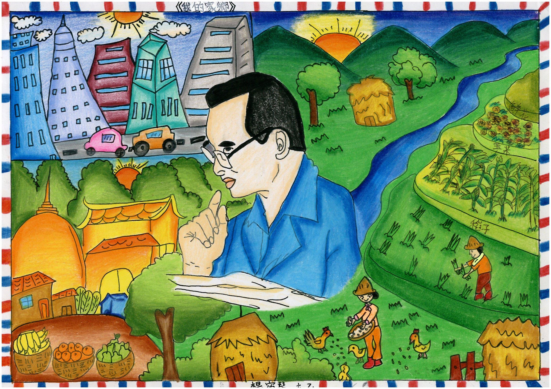 入選 我的家鄉 華興中學楊密琴